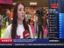 Репортаж Матч-ТВ 12.09.18