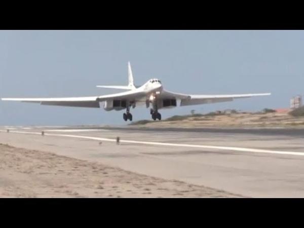 Ракетоносцы Ту 160 прибыли в Венесуэлу