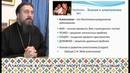 Алкоголик в семье: чем могут помочь близкие? протоиерей Илия Шугаев