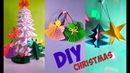 DIY Christmas Decorations Ideas From Paper Simple Tutorial