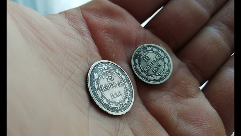 Чернение серебра. Или как наложить патину на серебряную монету...