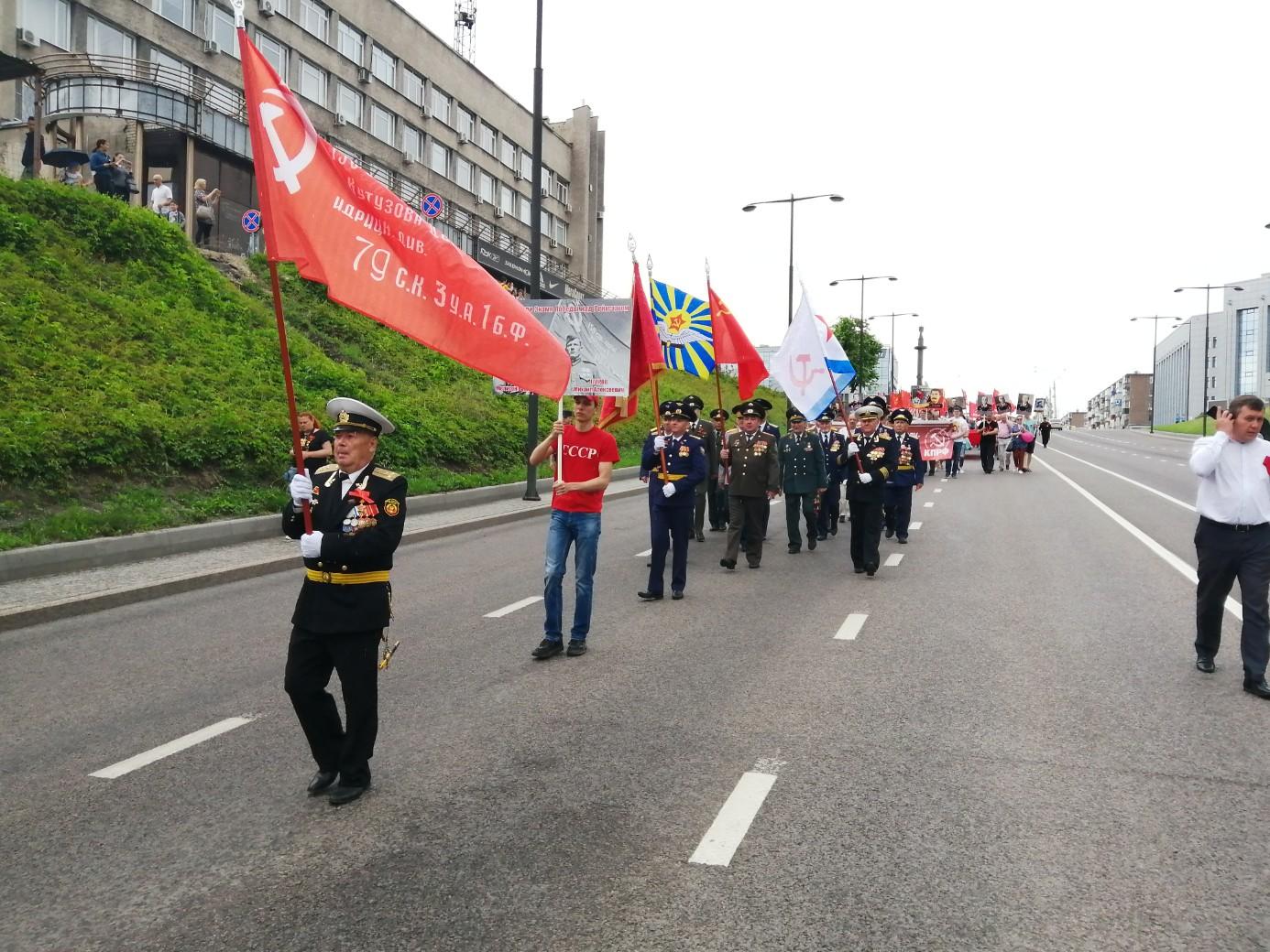 Красный марш в Липецке