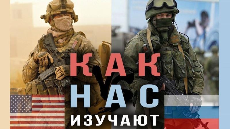 Мифы о российской и американской армии. (В. Шурыгин. В. Мураховский. А. Рамм)