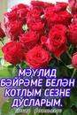 Закир Фаттахов-Мухаметов фото #43