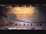 XXII Международный фестиваль-конкурс исполнительского мастерства