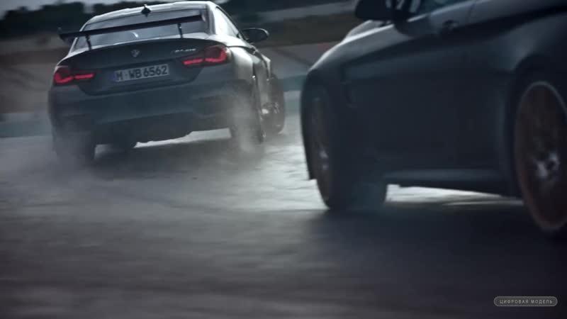 The Escape - M6 (Digital Models Video Edit)