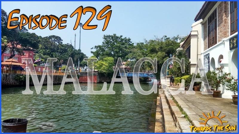 Где ты моешься Малакка Джохор Бару Малайзия Навстречу Солнцу Автостопом 129