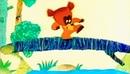 Медвежонок и Тот Кто Живет в Речке советские мультфильмы для детей