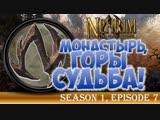 МОНАСТЫРЬ, ГОРЫ, СУДЬБА! #nehrim #oblivion, episode 7