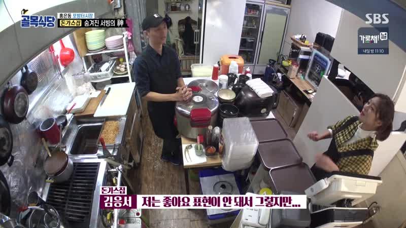 Baek Jong-wons Street Restaurant 181114 Episode 40