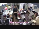 Baek Jong-won's Street Restaurant 181114 Episode 40