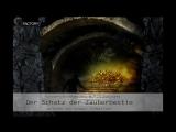 H. P. Lovecraft: Der Schatz der Zauber-Bestie