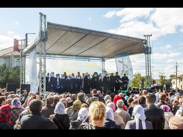 Концерт по случаю 1030 летия Крещения Руси в г Болграде