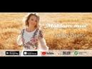Alina Deliss Moldova Mea (Official Video 0)