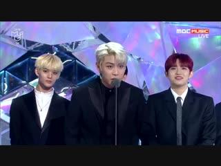 181106 mbc plus x genie music awards 2018 ;