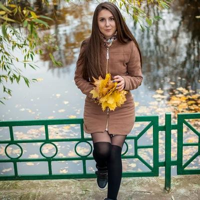 Нарина Мосинян