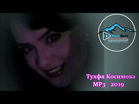 Pamir music Тухфа Косимова МР3 2019