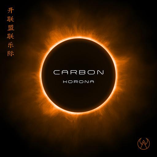 Carbon альбом Korona