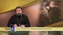 Добродетели сошедшие с ума Искажения заповедей и добродетелей Прот Андрей Ткачёв