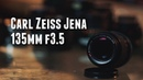 Обзор объектива Carl Zeiss Jena DDR MC Sonnar 135 mm f/ 3.5