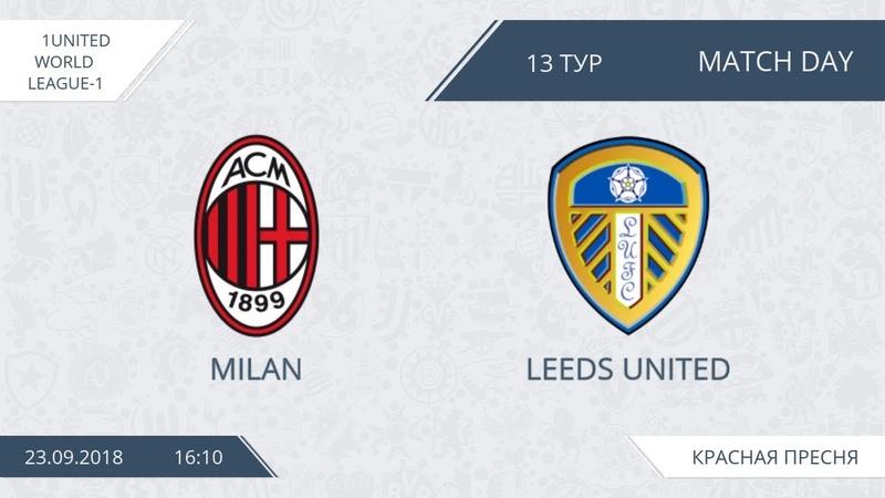 AFL18. United World. League-1. Day 13. Milan - Leeds United