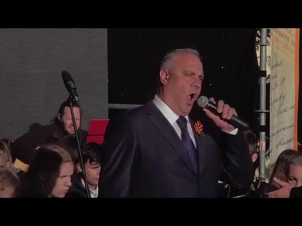 Концерт сводного оркестра Поклонимся великим тем годам ИКС ТВ 08.05.2019