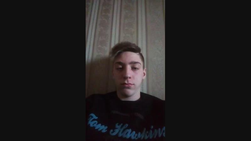 Данил Васильченко - Live