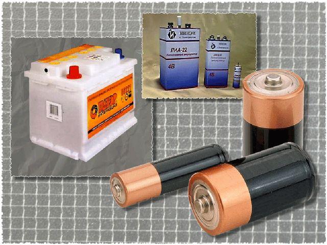 Аккумуляторы вырабатывают электричество постоянного тока.