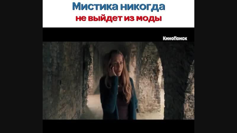Открытие ведьм (сериал 2018 – ...)(2018 (1 сезон))