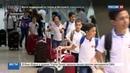 Новости на Россия 24 • Сироты из Сирии проведут каникулы в Белоруссии
