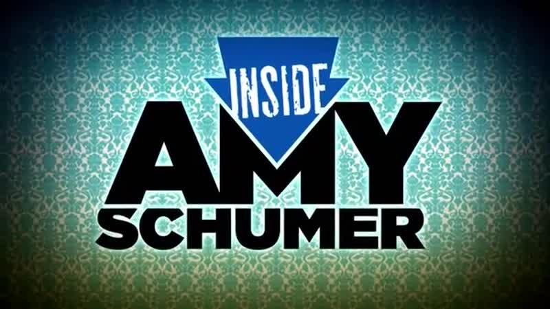 Внутри Эми Шумер. Компьютерная терапия мамы