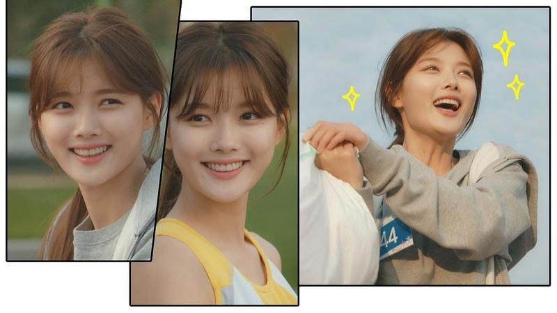 '육상 선수' 출신 김유정(Kim You-jung), 당당히 체력테스트 1등♡ 일단 뜨겁게 청소하469