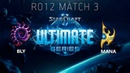 Ultimate Series 2018 Season 2 Global Playoff - Ro12 Match 3: Bly (Z) vs MaNa (P)