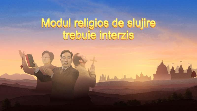 """O lectură a cuvântului lui Dumnezeu """"Modul religios de slujire trebuie interzis"""""""