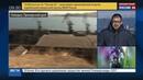 Новости на Россия 24 • Находка задыхается от угольной пыли