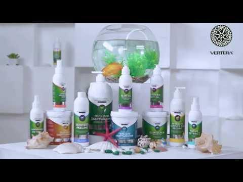 Vertera Cosmetics Professional