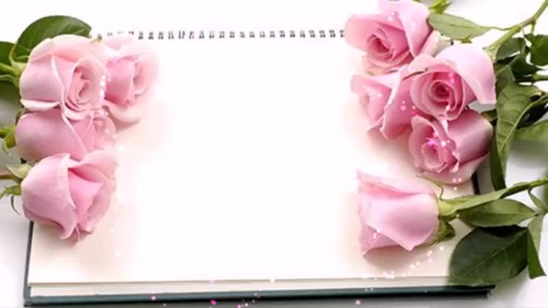 С Днем рождения_ сестра. Очень трогательное и крас(360P)