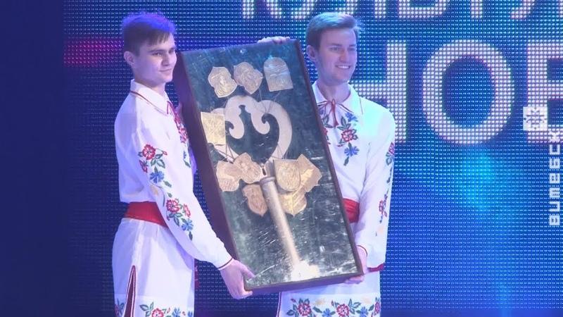 Новополоцк передал Пинску эстафету культурной столицы Беларуси (17.12.2018)