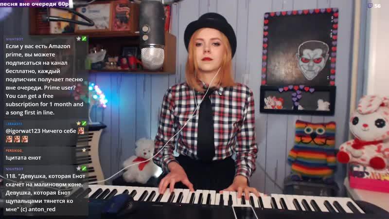 Мария Безрукова - Девушка, которая енот