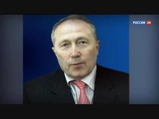 В Москве стреляли в мультимиллионера из списка Forbes
