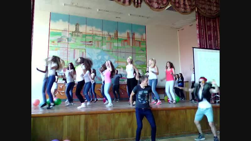 Танец 2015.09.25