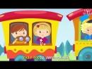 Рельсы рельсы шпалы шпалы КУРОЧКА ПЕСТРУШКА Детская песенка про поезд для