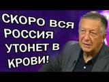 Константин Боровой - ПУTИH БУДET ЖECTKO HAKAЗAH!