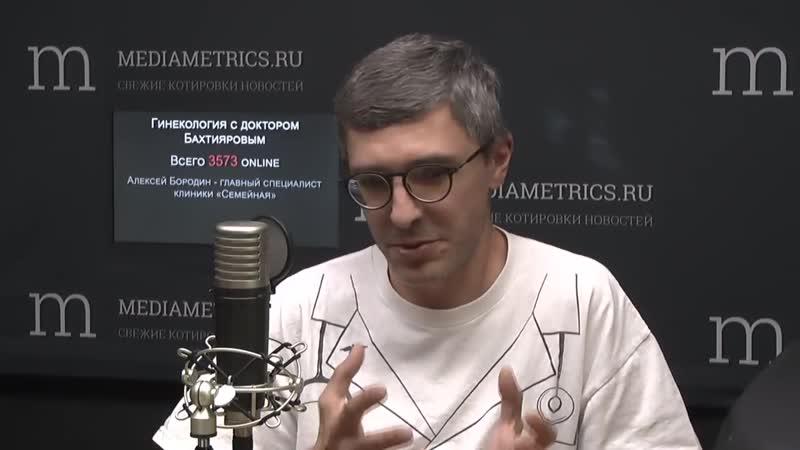 Гинекология с доктором Бахтияровым ЛОР заболевания и беременность