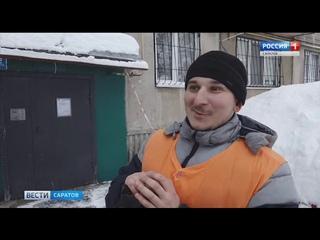 Борьба со снегом продолжается: за сутки очистили более шестисот дворов в городе
