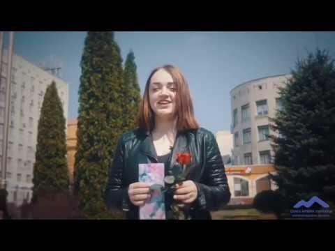 Соцпроект учасниці фіналу «Кращого студента України» Антоніни Потієнко