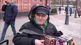 ЛЮБОВЬ МОЯ! под гармонь от дяди ВАНИ! Music!