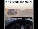 Даг_ Чечня