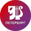Bileter Санкт-Петербург