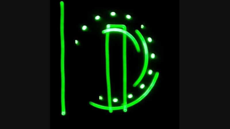Лазер ПироКом